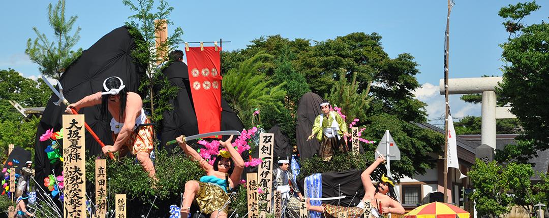 Attraction of Hikiyama