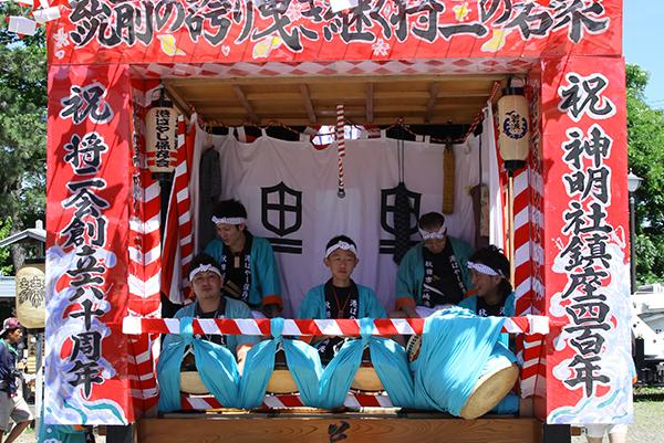 Hayashi-yagura