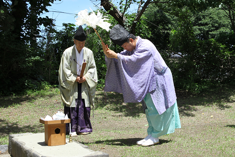 Otabisho Purification Ceremony