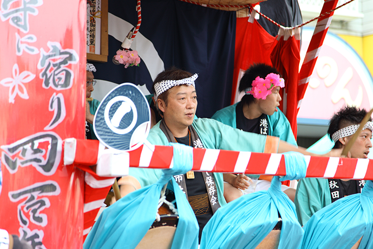 Miyuki Yama (outgoing floats)