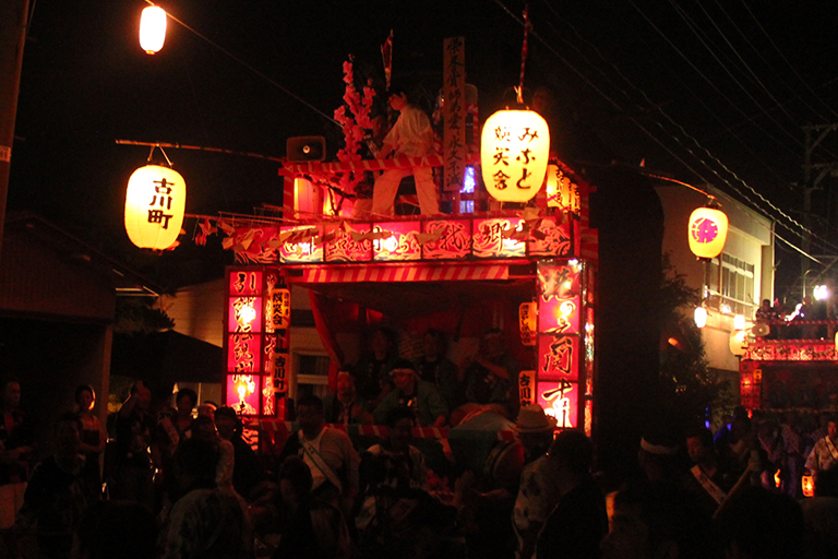 Modori Yama (return floats)
