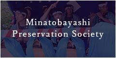 Minatobayashi Preservation Society
